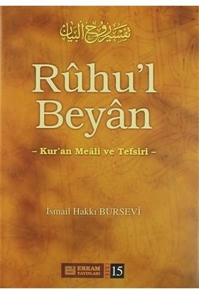 Ruhu'l Beyan Tefsiri - 15. Cilt