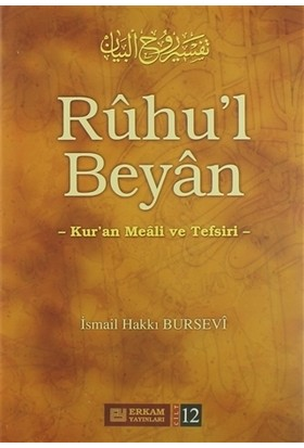 Ruhu'l-Beyan Tefsiri - 12. Cilt