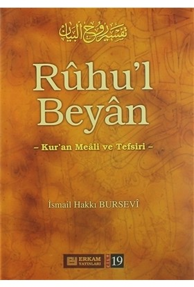 Ruhu'l-Beyan Tefsiri - 19