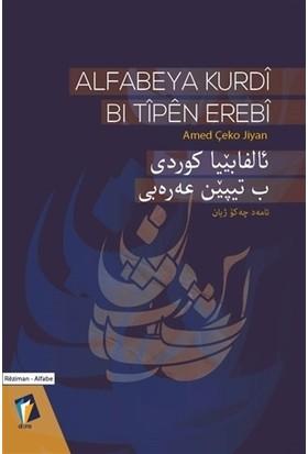 Alfabeya Kurdi Bi Tîpen Erebi