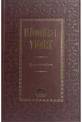 Kamus-ı Türki (Küçük Boy)