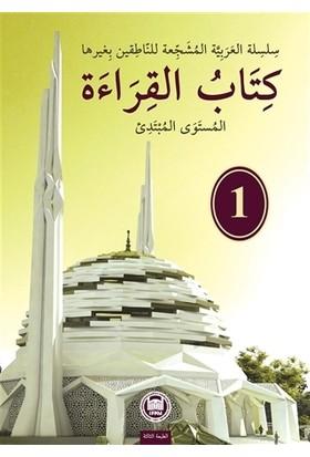 Kitabu'l Kıraat - 1