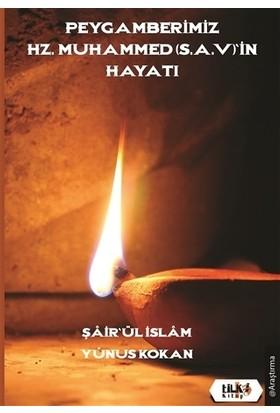 Peygamberimiz Hz. Muhammed (SAV)'in Hayatı