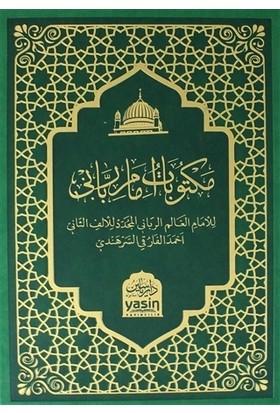 Mektubatı Rabbani (Arapça Suni Deri)