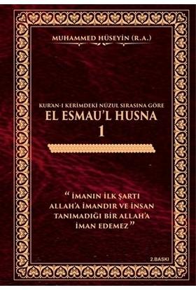 El Esmau'l Husna - 1