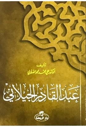 Abdulkadir Geylani (Arapça)