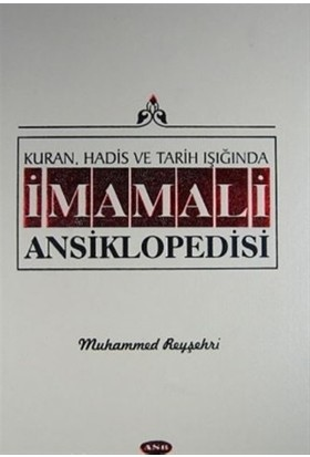 Kuran, Hadis ve Tarih Işığında İmam Ali Ansiklopedisi Cilt 8