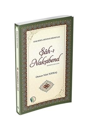 Şah-ı Nakşibend (Rahmetullahi Aleyh)