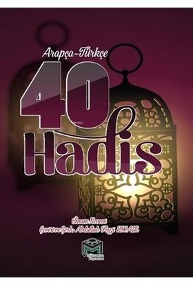 Arapça - Türkçe 40 Hadis