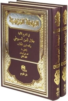 Behcetül Merdiye Arapça (2 Cilt Takım)