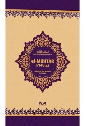 El-Muhtar li'l-Fetva