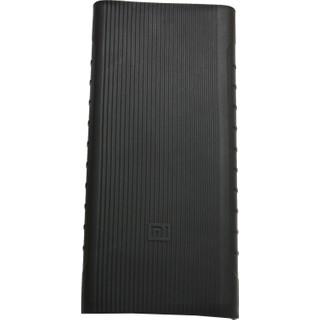 Case 4U Xiaomi 10000 mAh (Versiyon 3) Taşınabilir Şarj Cihazı SiyahKılıf