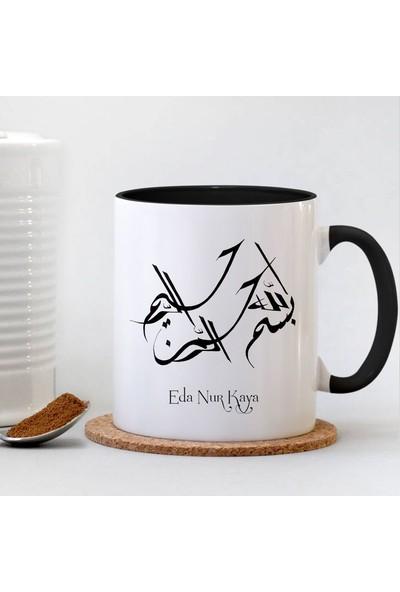Leydi Collection Kişiye Özel Besmele Yazılı Siyah Kupa Bardak - 013