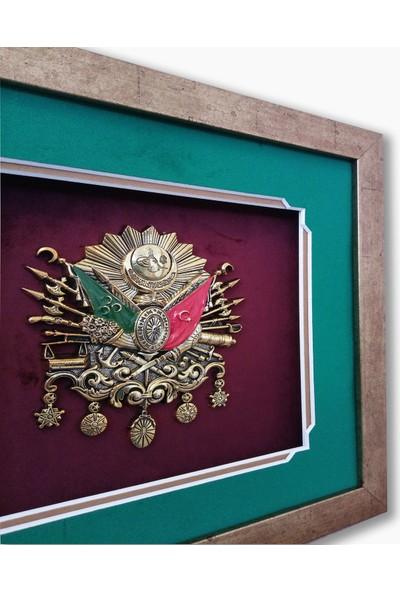 Btu Collection Osmanlı Devlet Arması Tuğra