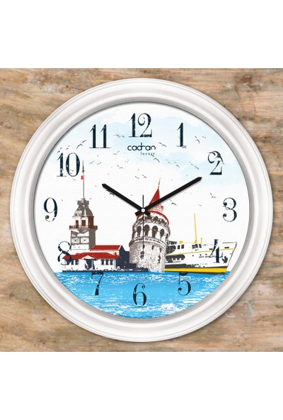Cadran Luxury Dekoratif Camlı Duvar Saati CDX051