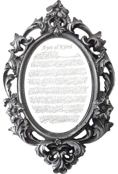 Merland Ayetel Kürsi Duası Siyah Çerçeveli.