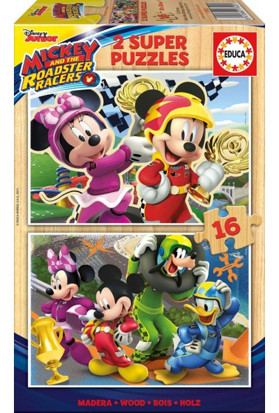 Educa Puzzle Mickey And The Roadster Racers 2 X 16