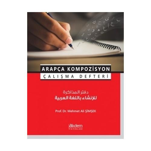 Arapca Kompozisyon Calisma Defteri Fiyati Taksit Secenekleri