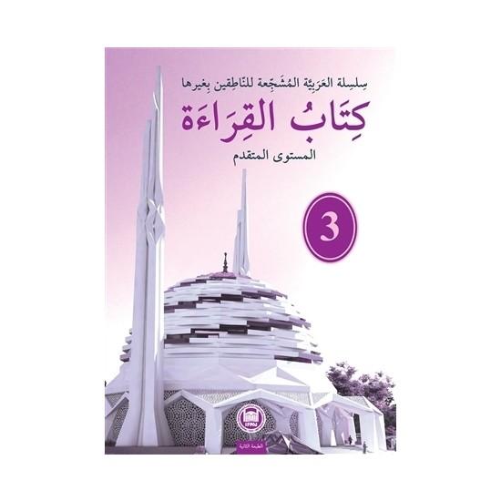 Kitabu'l Kıraat - 3