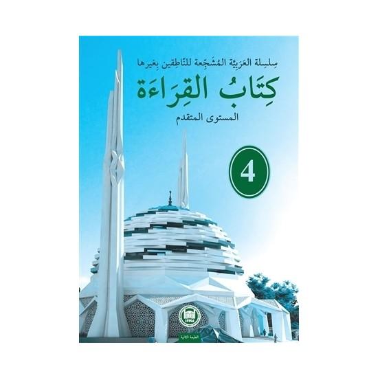 Kitabu'l Kıraat - 4