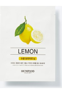 Skinfood Disposable Face Mask 18 ml