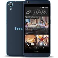HTC Desire 626G (HTC Türkiye Garantili)