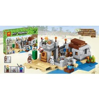 Minecraft The Desert Outpost Lego Lele