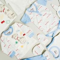 Nenny Baby Naturel Pamuk Dalmaçyalı 10 Parça Hastane Çıkışı Zıbın Set