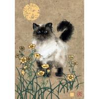 Heye Meadow Cat, 1000 Parça Puzzle