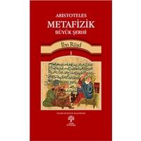 Aristoteles Metafizik Büyük Şerhi 1