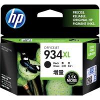 HP 934XL C2P23A Siyah Kartuş , Hp Officejet Pro 6230 / 6830 Orjinal Kartuş