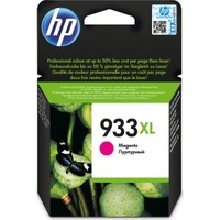 HP 933XL CN055AE Kırmızı Kartuş / HP Officejet 6100 / 6500 / 6600 / 6700 / 7110 / 7610 / 7612 Yüksek Kapasite Kırmızı Orjinal Mürekkep Kartuşu