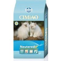 Cimiao Male Neutered Kısırlaştırılmış Erkek Kedi Maması 10 Kg