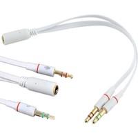 Alfais 4652 3.5mm Kulaklık Mikrofon Çoklayıcı Switch Splitter