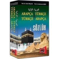 Yargı Arapça Türkçe Türkçe Arapça Sözlük
