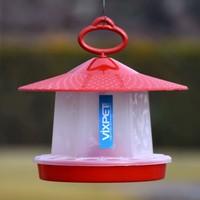 Vixpet Çatılı Güvercin ve Doğa Kuşu Yemliği 3 Kg