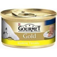 Gourmet Gold Kiyilmiş Tavuk Etli Yetişkin Kedi Konservesi 85 Gr