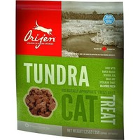 Orijen Freeze Dried Tundra Kurutulmuş Doğal Kedi Ödülü 35 Gr (100 Adet)