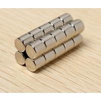 Buparti 50 Adet D5 x 5 mm Silindir Neodyum Mıknatıs