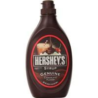 Hershey's Çikolata Sosu 680 gr