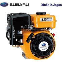 Subaru Ex13 Benzinli Motor 4,3 Hp, Üstün Japon Teknolojisi