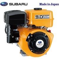 Subaru Ex27 Benzinli Motor 9 Hp, Üstün Japon Teknolojisi