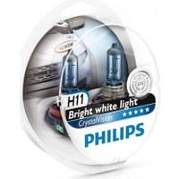 PHILIPS H1 CRYSTAL VISION FAR AMPULÜ 4300K