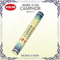 Hem Camphor Incense Sticks - Kafur Tütsü 20 Adet