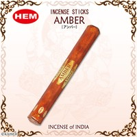 Hem Amber Incense Sticks - Kehribar Tütsü 20 Adet
