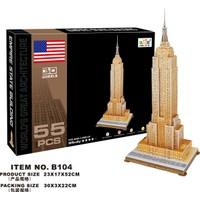 Cc Oyuncak 3D Puzzle Empire State Building - 55 Parça