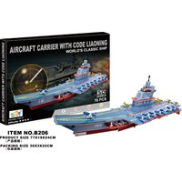 Cc Oyuncak 3D Puzzle Aircraft Carrier With Code Liaoning - 76 Parça