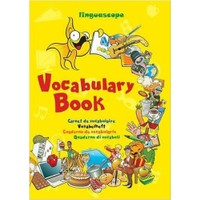 Linguascope Vocabulary Book Derone Stephane