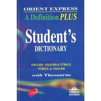 Students Dictionary Plus