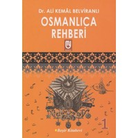 Osmanlıca Rehberi